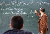 حق التدریس فرهنگیان تا 6 فروردین پرداخت میشود/ پرداخت 28 استان از شب دوم فروردین آغاز شده است