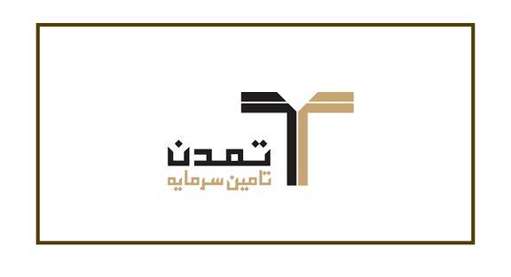 «تمدن» و پذیرش تعهدات جدید