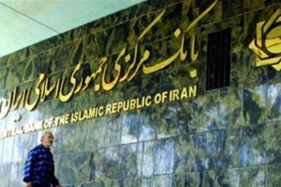 حراج جدید اوراق بدهی در تاریه 18 شهریور برگزار میشود