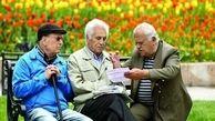 تخصیص ۱۲۰ هزار میلیارد تومان برای رفع تبعیض از حقوق بازنشستگان