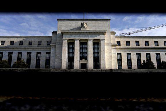 جی پی مورگان پیشبینی بازدهی اوراق خزانه 10 ساله آمریکا را کاهش داد