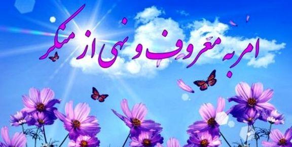 ماجرای تعرض به حجتالاسلام کیهانی سرپرست تبلیغات اسلامی شهرستان کبودراهنگ چه بود؟