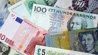 جدیدترین قیمت رسمی ارزها/ نرخ ۲۲ ارز افزایش یافت
