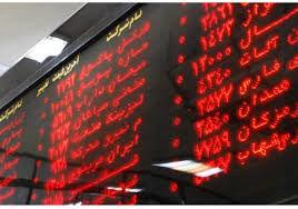بورس تهران با عملکرد مثبت به تعطیلات می رود