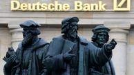 یک بانک آلمانی به عنوان یکی از بانک ها با تراکنش مشکوک معرفی شد