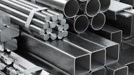 فولادی ها خواستار افزایش نرخ فولاد در شیوه نامه مصوب دولت شدند
