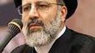 خاطره سیدابراهیم رئیسی از ایستادن مقابل بنیصدر و خلخالی