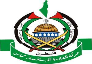 حماس: دنیا علیه اسرائیل اقدام فوری انجام دهد