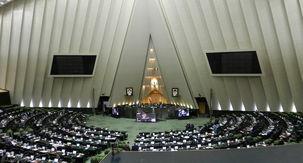 کلیات لایحه بودجه سال آینده رد شد