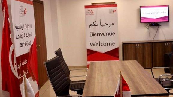 کاندید شدن یک همجنسگرا برای ریاست جمهوری در تونس
