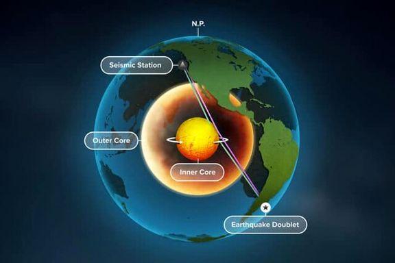 هسته درونی زمین شروع به چرخش کرده است