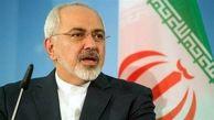 ظریف: نامهای از نماینده ویژه آمریکا در امور گروگانها دریافت کردم