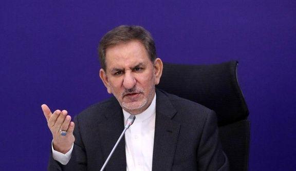 معاون اول رئیس جمهور دستور رسیدگی فوری مشکلات مردم خوزستان را صادر کرد