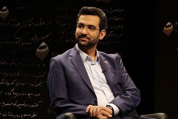 جهرمی:  مسئول بستن نسخههای فارسی تلگرام نیستم