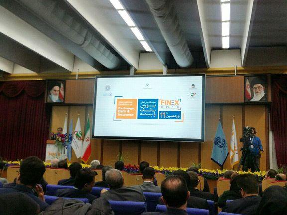 صنعت بیمه کانالی برای توسعه بازار سرمایه