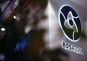 شرکت «روساتم» در عربستان نیروگاه هستهای می سازد
