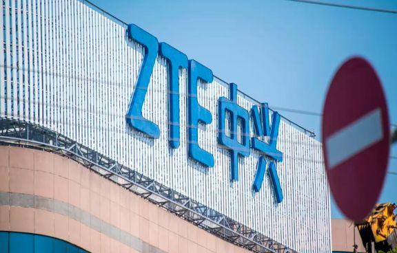 آمریکا   فروش کالا به شرکت چینی ZTE  را لغو کرد