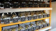 راهاندازی ۶ هزار دکل استخراج اتریوم و بیتکوین در چین