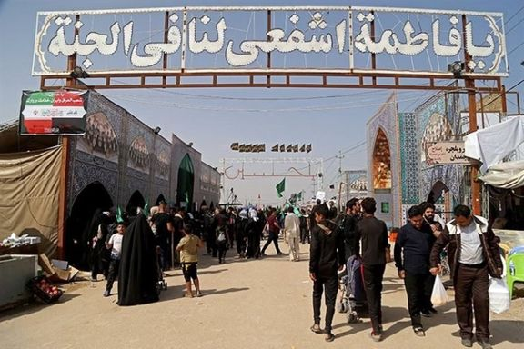 سقوط یک زائر ایرانی از ساختمان سه متری