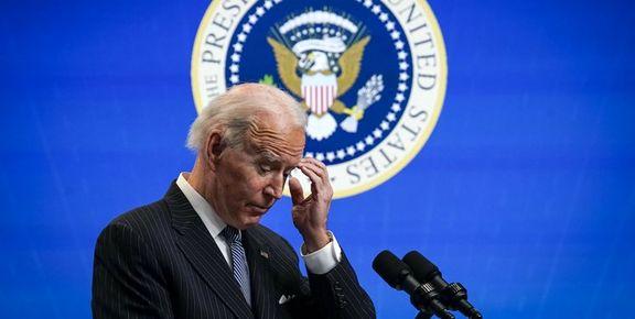ارتباط نزدیک دستیاران بایدن در کاخ سفید با تجارت و بورس والاستریت