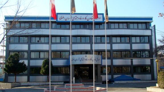 گزینه های احتمالی وزارت کار منتشر شد / نهاوندیان در بین گزینه ها