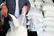 وزارت صنعت 135 هزار تن شکر در بازار توزیع کرد
