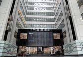 صندوق سرمایهگذاری قابل معامله بازارسهم آشنا در بورس درج شد