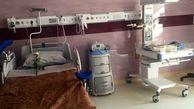 مرکز قرنطینه ویروس کرونا در تهران + فیلم