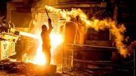 ورق گرید 5 Mn 18 ویژهٔ ساخت کلاچ در فولاد مبارکه تولید شد