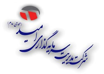 وامید اطلاعیه منتشره را اصلاح کرد
