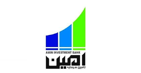 «تامین سرمایه امین» قراردادی منعقد کرد