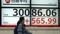 نوسان در بازار سهام آسیا اقیانوسیه و رشد اساندپی امریکا