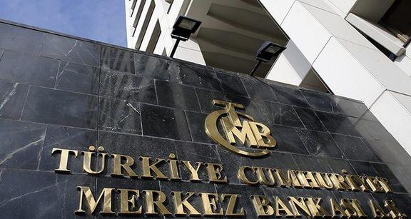 بانک مرکزی ترکیه نرخ بهره خود را افزایش داد