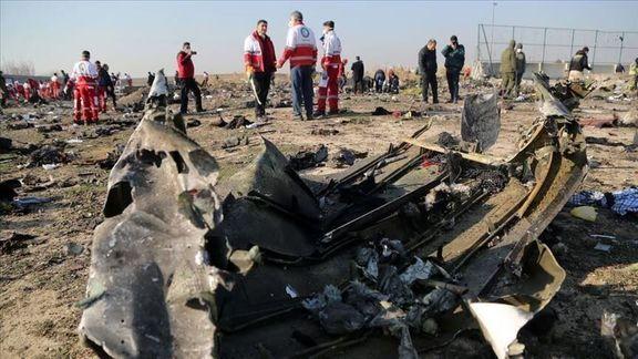 تاریخ خوانش جعبه سیاه هواپیمای اوکراینی 30 تیرماه تعیین شد