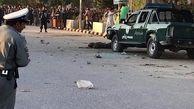 کشته شدن یک ایرانی در انفجار ولایت هرات