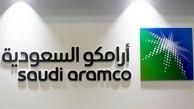 سهام آرامکو در ماه آینده میلادی قیمت هر سهم را اعلام می کند