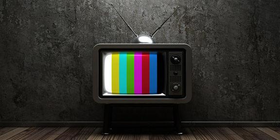 تبلیغ عجیب و غریب یک آدامس در تلویزیون