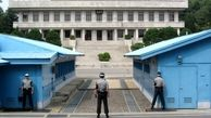 بخش غیرنظامی مرز دو کره پیش از دیدار ترامپ و کیم بسته شد
