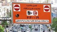 طرح ترافیک همچنان لغو است / بسته پیشنهادی طرح ترافیک در دوران کرونا نهایی شد