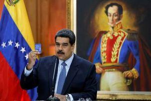 مادورو: آمریکا جنایتآمیزترین کارها را علیه ونزوئلا انجام داد