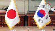 کره جنوبی، ژاپن را از لیست سفید تجاری این کشور حذف کرد