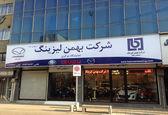 درآمد بهمن لیزینگ در مسیر کاهشی/تعداد تهسیلات اعطایی به 2 فقره رسید!