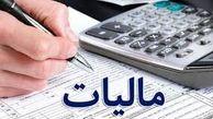 اضافه مالیات پرداخت شده را چگونه می توان استرداد کرد؟