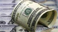قیمت دلار در بازار امروز ۱۱ هزار و ۳۰۰ تومان