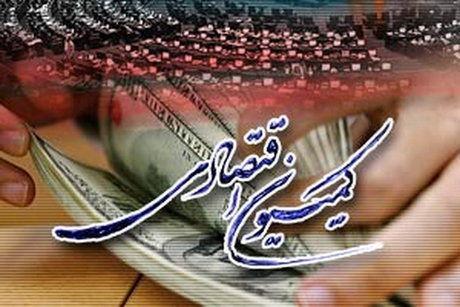 لایحه اصلاح قانون امور گمرکی در دستورکار مجلس قرار گرفت