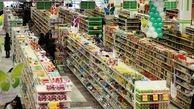 همکاری نزدیک وزارت صمت با سپاه برای نظارت بر بازار
