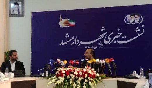 ماجرای توهین معاون شهردار مشهد به خبرنگاران