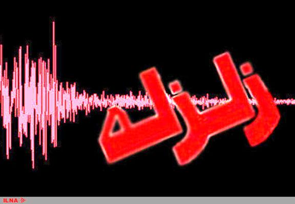 زلزله ۴.۳ ریشتری در قصرشیرین کرمانشاه
