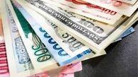 قیمت ۴۷ ارز در 11 مهر