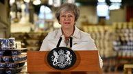 آخرین صحبت های ترزا می به اعضای پارلمان / «دوباره» به توافق نگاه کنید